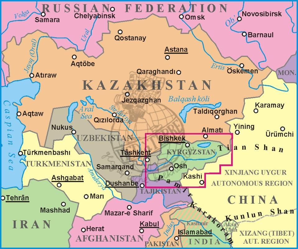 Maps - Road maps, atlases - Kyrgyzstan