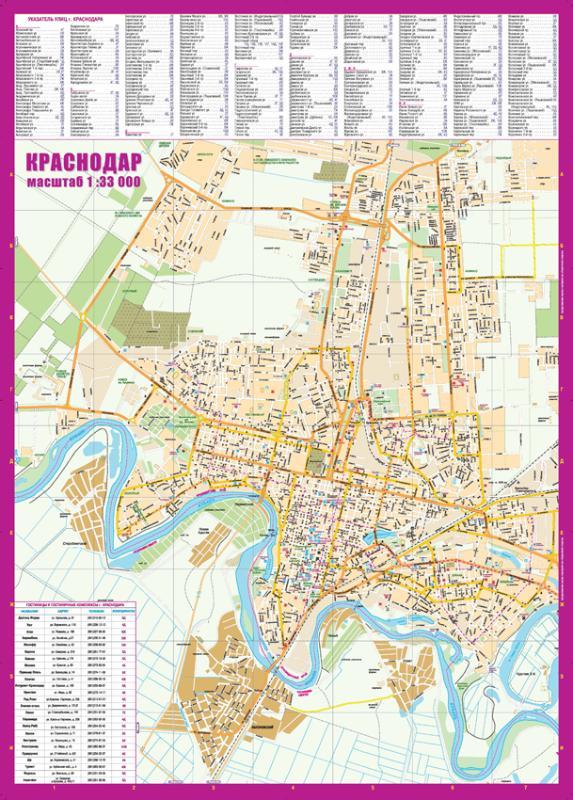 выполнить подробная карта города краснодара с улицами фото фотографов